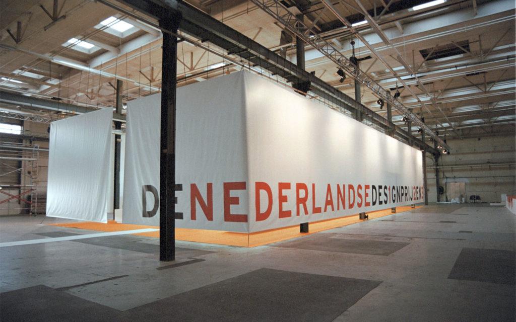 Ontwerp tentoonstelling voor De Nederlandse Design Prijzen in het Klokgebouw in Eindhoven